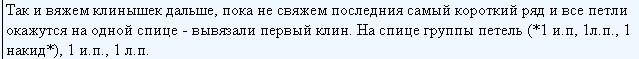 4683827_20111225_075733 (639x59, 15Kb)