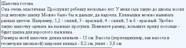 4683827_20111225_075944 (641x168, 51Kb)