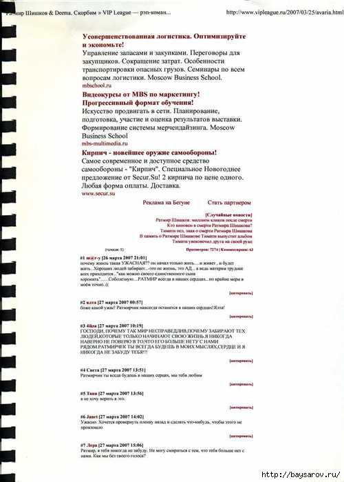 img014 (500x700, 128Kb)