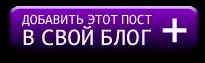 (205x63, 6Kb)