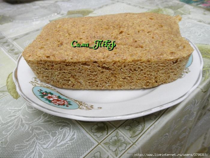 хлеб (700x525, 324Kb)
