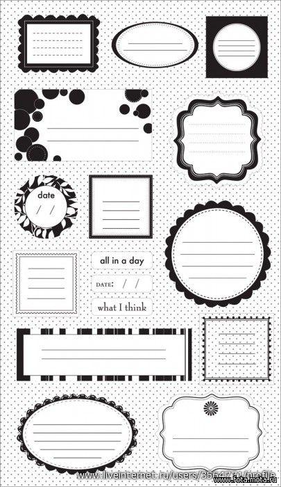 Скрапбукинг черно белый распечатать