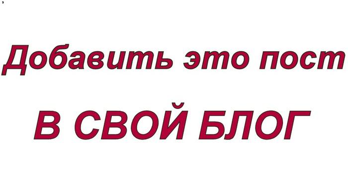 82182077_Bezuymyannuyy (700x393, 44Kb)