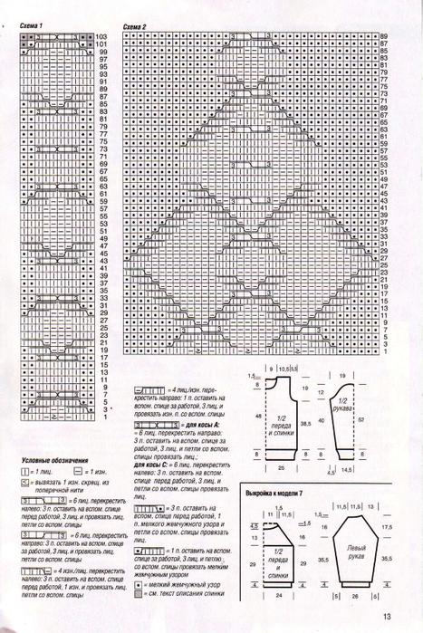 MD022012-11 (467x700, 491Kb)