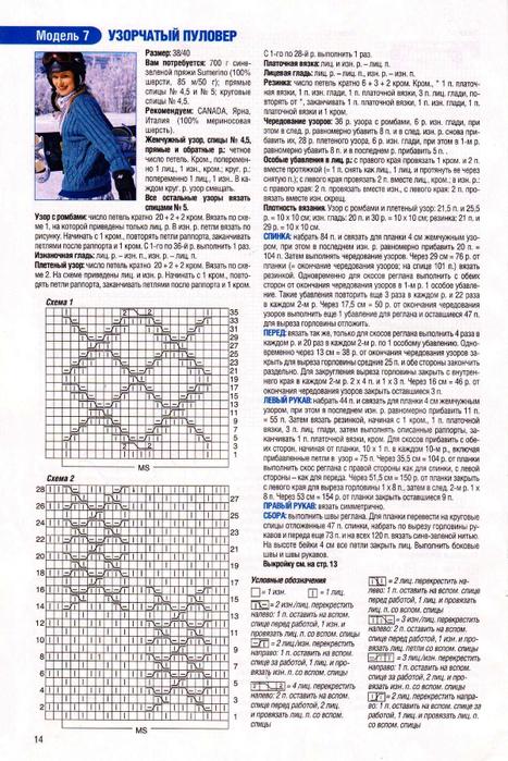 MD022012-12 (467x700, 491Kb)