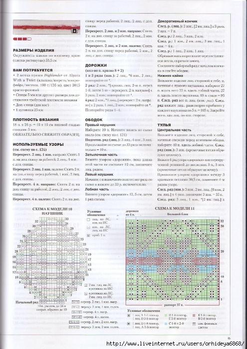 VK0060 (495x700, 336Kb)