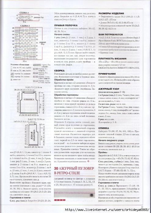 VK0084 (495x700, 335Kb)