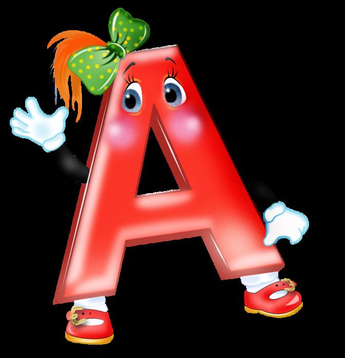 Алфавит буква а рисунок
