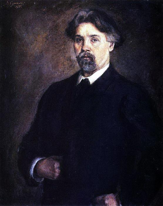 Автопортрет. 1915 (555x700, 111Kb)