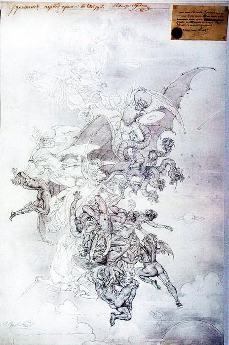 Борьба добрых духов со злыми. 1875 (464x700, 119Kb)