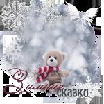 3621698_zimnie_skazki (150x150, 123Kb)