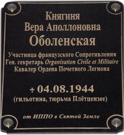 мемор. плита (400x434, 47Kb)