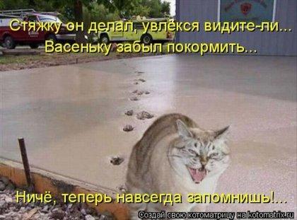 80718864_navsegda_zapomnish (420x311, 33Kb)