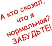 0_6754d_b72d3e17_M (200x176, 12Kb)