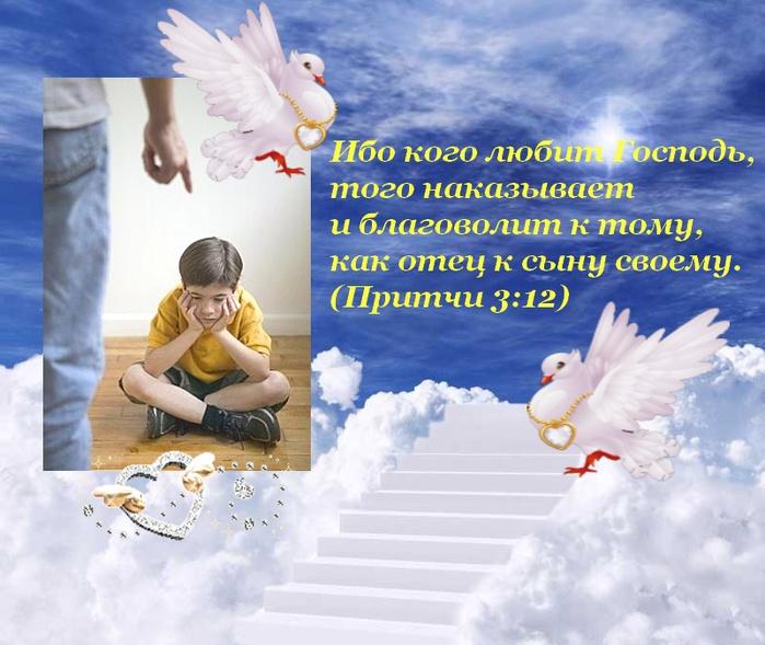 если господь не посылает любви значение ароматы лучше смотрятся