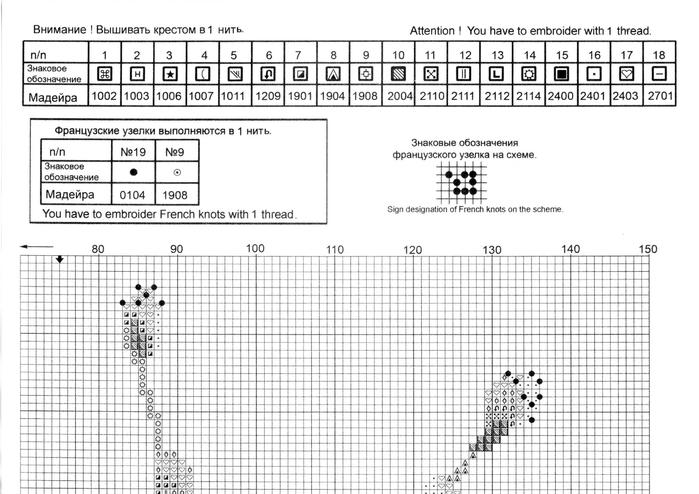 Схема 2 (700x494, 203Kb)