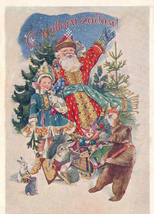 sssr_new_year_cards Старый Новый Год (502x700, 122Kb)