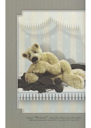 Медведь Тедди и его друзья. Джемма Кадж_p52 (362x512, 39Kb)
