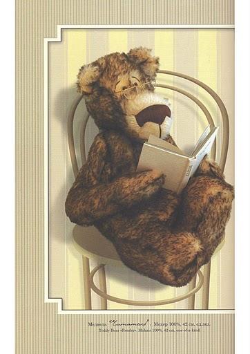 Медведь Тедди и его друзья. Джемма Кадж_p58 (362x512, 44Kb)