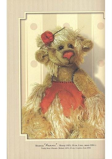 Медведь Тедди и его друзья. Джемма Кадж_p62 (362x512, 52Kb)