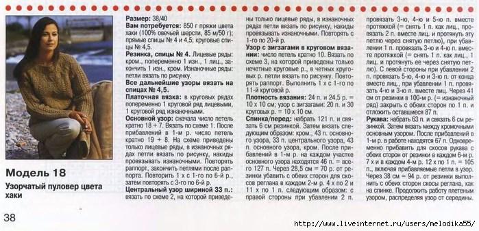 оолд1 (700x337, 223Kb)