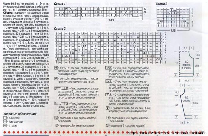 оолд2 (700x459, 276Kb)