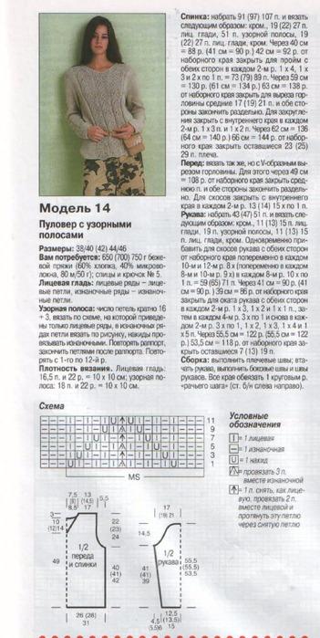 оофа1 (351x700, 105Kb)