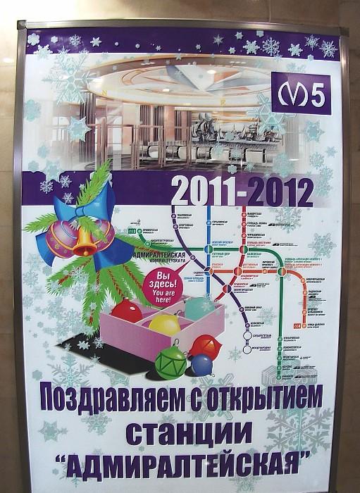 плакат Метростроя (511x700, 209Kb)