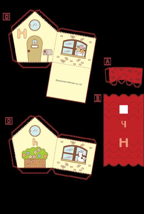 дом11 (471x700, 118Kb)