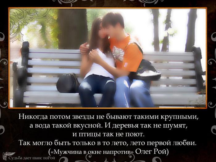 tehniki-lesbiyskoy-lyubvi