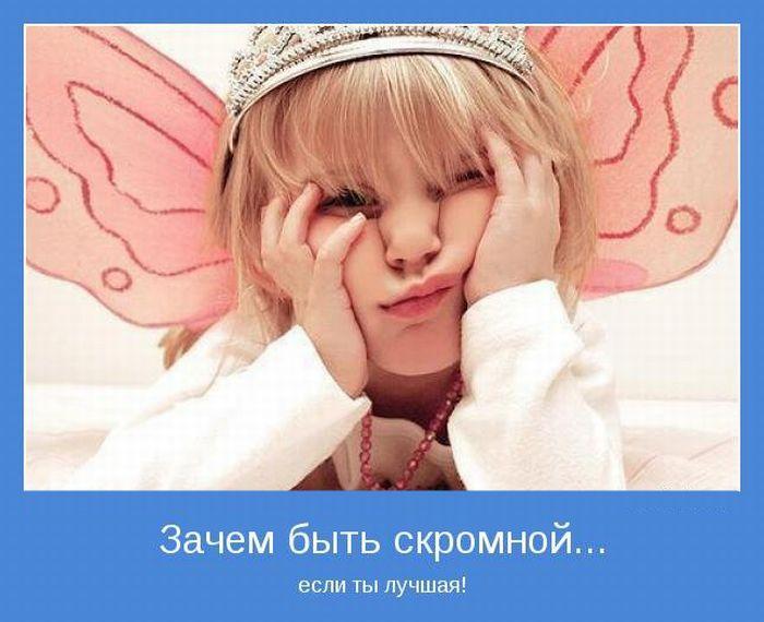 3422701_1326231533_motivatory_18 (700x570, 73Kb)