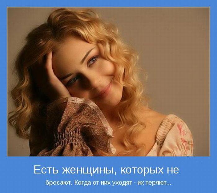 3422701_1326231457_motivatory_06 (700x623, 68Kb)