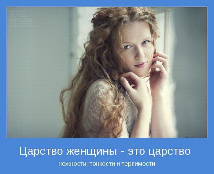 3422701_1326231491_motivatory_16 (700x570, 62Kb)
