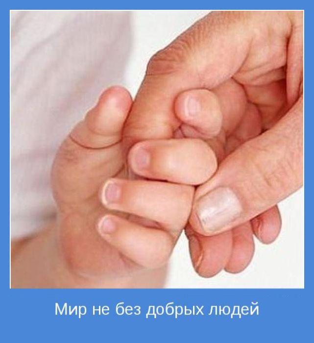 3422701_1326231486_motivatory_36 (641x700, 58Kb)