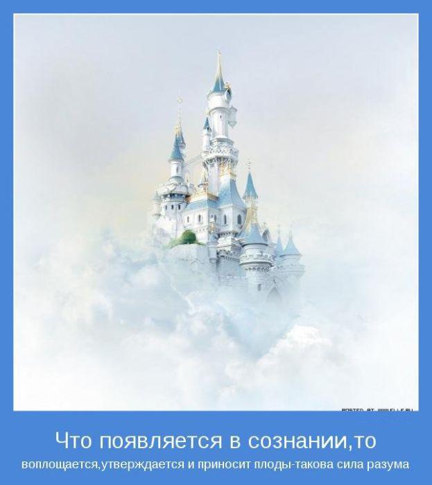 3422701_1326231485_motivatory_27 (623x700, 48Kb)