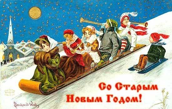 1231877044_staryjj-novyjj-god0 (550x348, 59Kb)