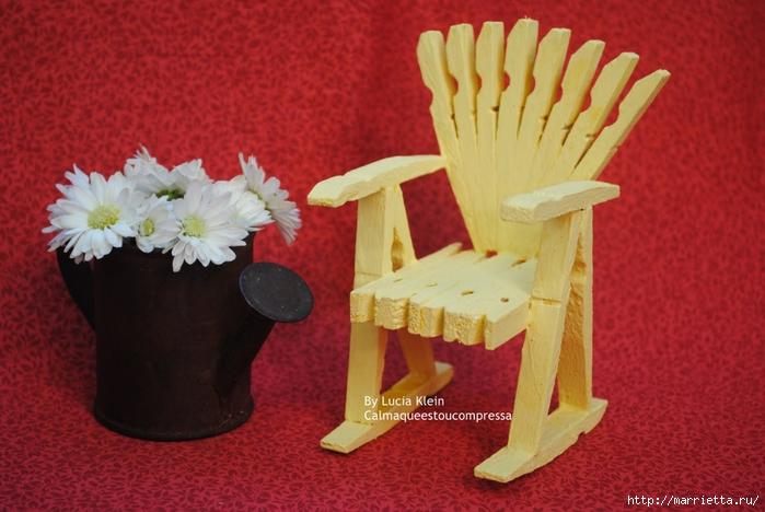 Кресло качалка своими руками из дерева