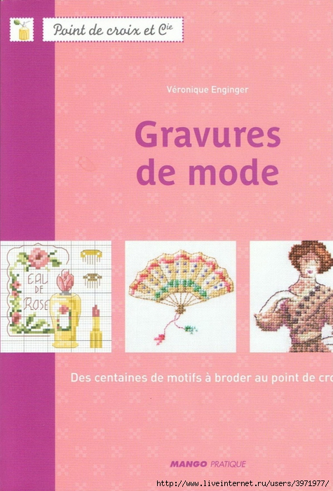 3971977_001MANGO_Gravures_de_Mode (475x700, 261Kb)