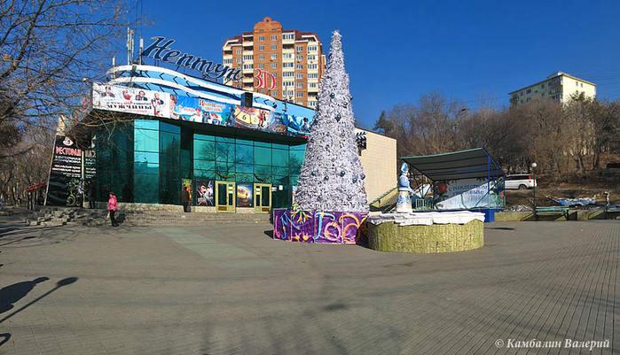 сайт кинотеатра нептун во владивостоке официальный канал промоутерской