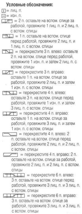 pt_038-3 (268x700, 118Kb)