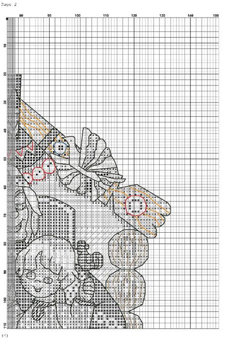 семейный оберег-2 (462x700, 305Kb)