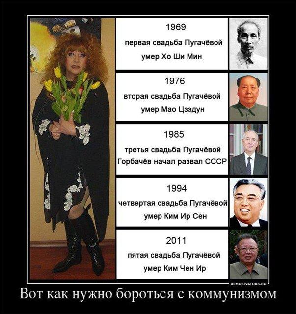 1326024739_pugacheva (603x640, 81Kb)