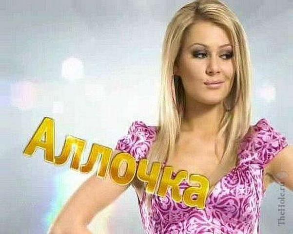 Голая алла гришко с сериала универ фото