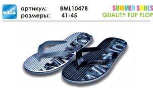 BML 10478 (303x196, 68Kb)