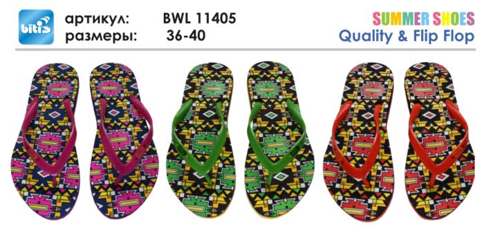 BWL 11405 (700x332, 311Kb)
