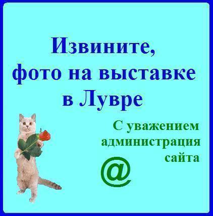 _1589E~1 (422x427, 24Kb)