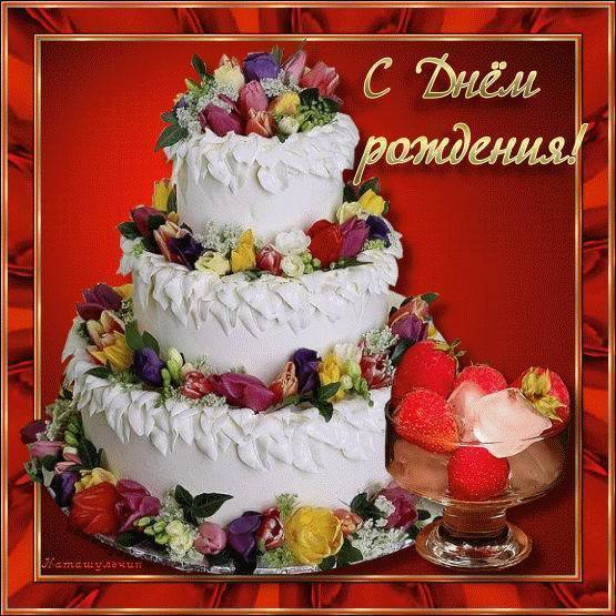 http://img0.liveinternet.ru/images/attach/c/4/82/379/82379896_75895830_75646970_1a44349f823d.jpg