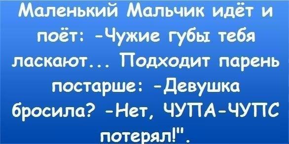 чупа чупс (586x293, 38Kb)