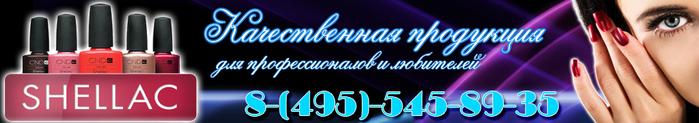 3180456_header (700x123, 118Kb)