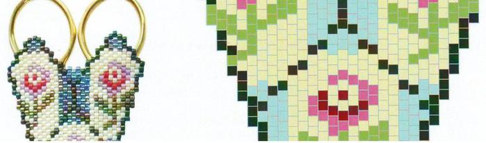 бис1 (700x206, 196Kb)